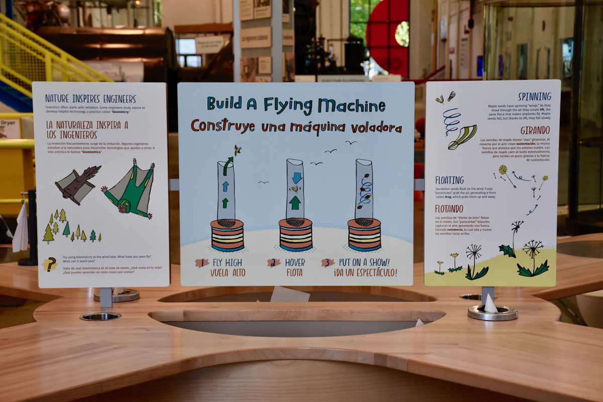 Build a Flying Machine component
