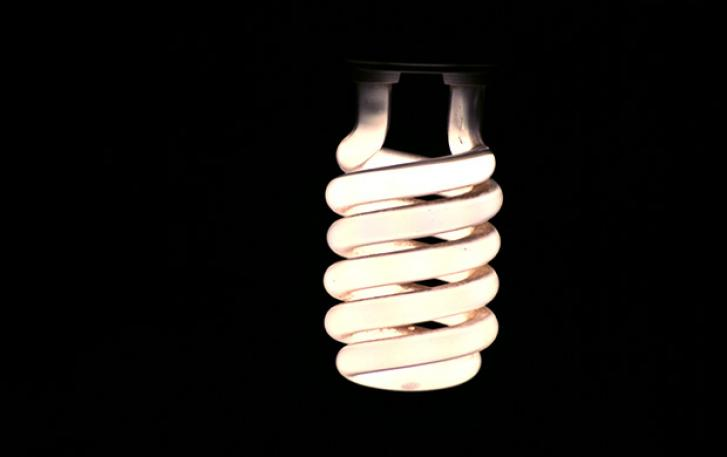 Lightbulb on dark background